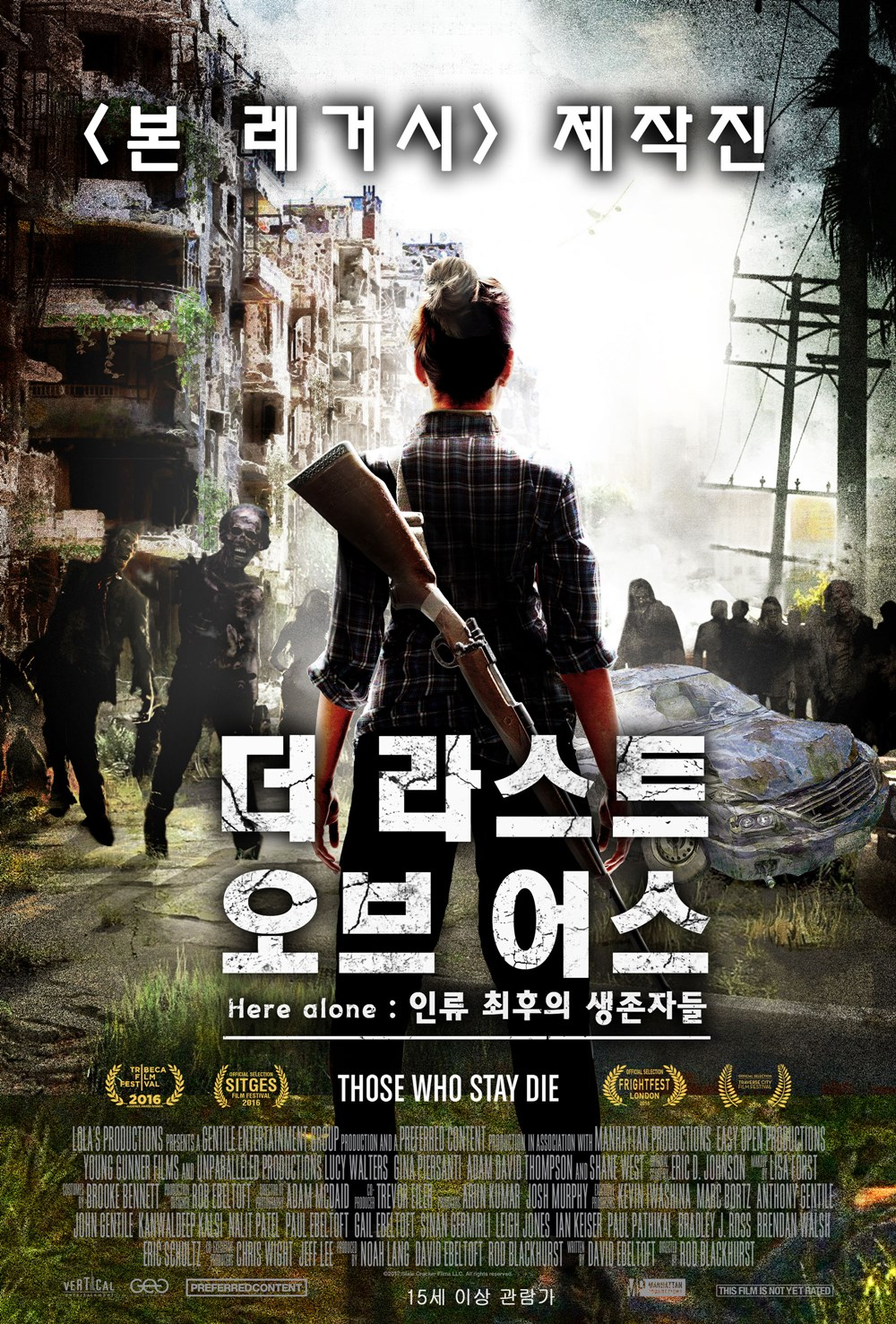 더 라스트오브 어스: 인류최후의 생존자들 (최초개봉)