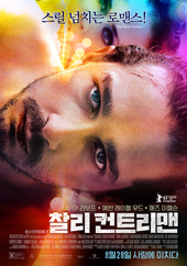 �� ��Ʈ����(2013)