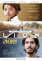 라이언 FHD (극장동시상영)(2017 아카데미 후보)