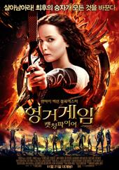��Ű��� : ĹĪ ���̾� HD(2013)