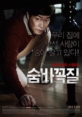 ��ٲ��� HD(2013)