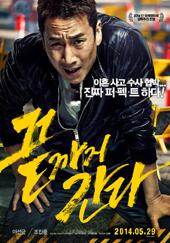 ������ ���� HD(2014)