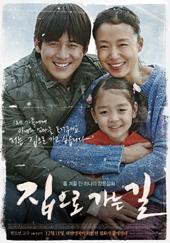 ������ ���� �� HD(2013)