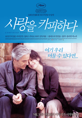 사랑을 카피하다 HD(2010)