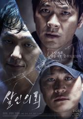 �����Ƿ�(2014)