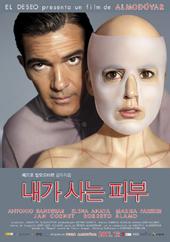 내가 사는 피부 HD(2011)