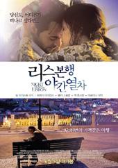 �������� �߰����� HD(2013)