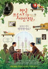 ���� ���罺Ʈ�� ������� HD(2013)
