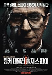 ��Ŀ ���Ϸ� ���� ������ HD (ŷ���� �ֿ���� ��ȭ ����)(2011)