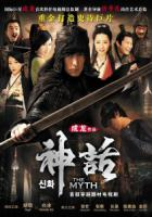 ��ȭ HD(2010)