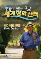 dz���� �ִ� ���� ��ȭ ��å HD(2010)
