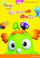 ��� HD(2010)