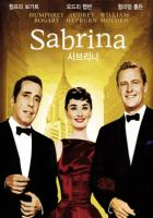사브리나(1954)