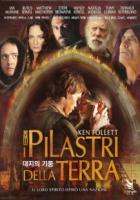 대지의 기둥 HD(2010)