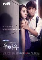 �ľ��� - �����Ը� ���̴� �� HD(2013)