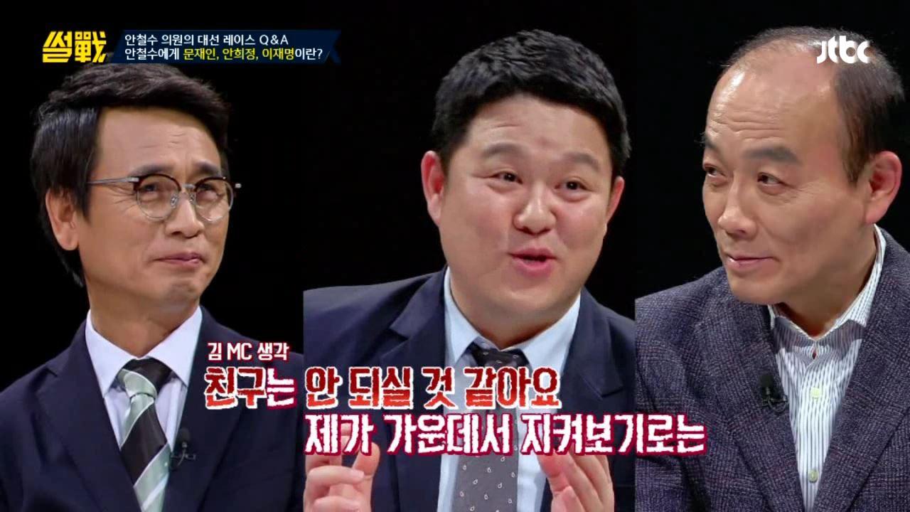썰전 HD (인기방송)