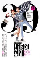 ������ ���� HD (��16����)(2014)