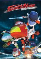 극장판 트레인 히어로 HD(2000)
