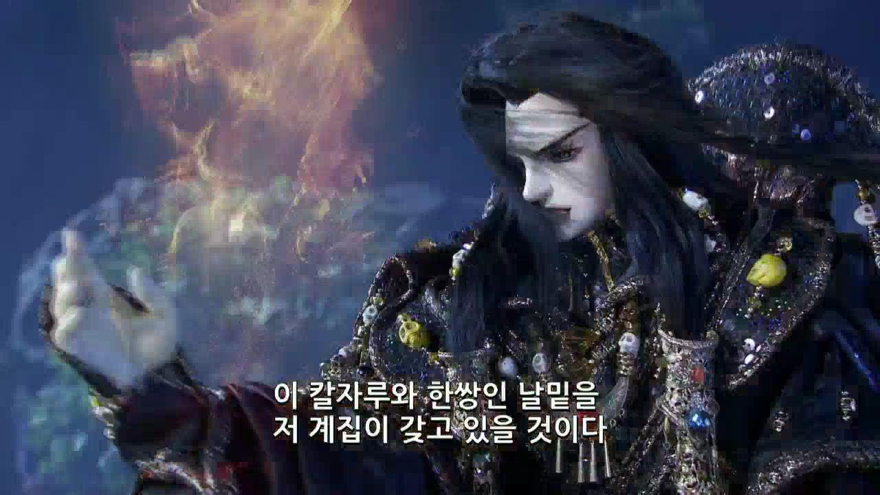 썬더볼트 판타지 (한글자막)(총 13부작)(인기방송)
