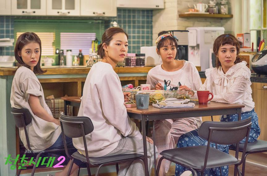 청춘시대 2 (총 14부작)(인기방송)