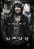 �������� HD(2013)