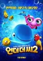 언더 더 씨 2 (우리말녹음)(극장동시상영)