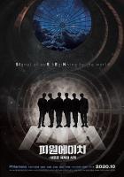 피원에이치 : 새로운 세계의 시작 (극장동시상영)