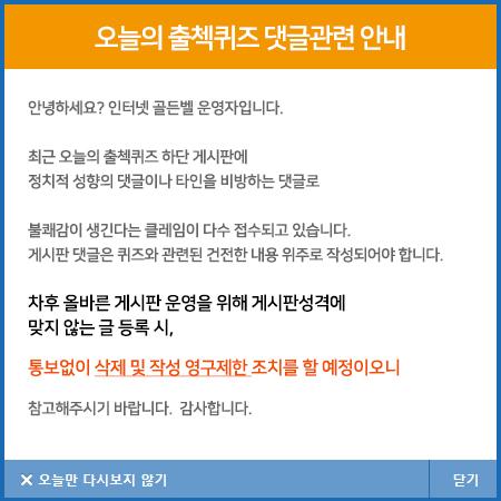 11월 9일 시스템점검관련 처리공지